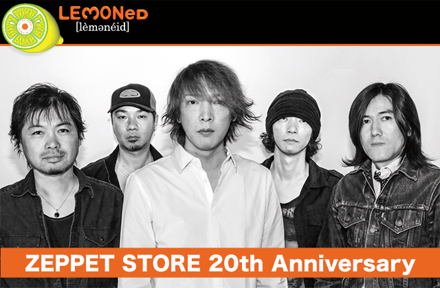 ZEPPET STORE 20th Anniversary 「716 -Special Edition-」リリース決定!|LEMONeD SHOP